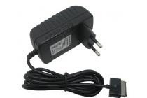 Фирменное зарядное устройство от сети для Asus EEE Pad Transformer Prime TF201/TF201G + гарантия
