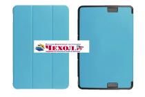 """Умный чехол самый тонкий в мире для asus transformer book t101/t101ha"""" голубой пластиковый италия"""