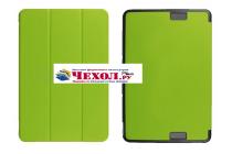 """Умный чехол самый тонкий в мире для asus transformer book t101/t101ha"""" зеленый пластиковый италия"""