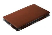 """Чехол-сумка для Asus Transformer Book T300 Chi 12.5"""" с отделением отсеком для клавиатуры коричневый"""