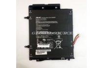 Фирменная аккумуляторная батарея 6710mAh C22N1307 на планшет Asus Transformer Book T300LA + инструменты для вскрытия + гарантия