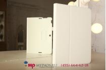 """Фирменный чехол бизнес класса для Asus Transformer Pad TF103CG K018 с визитницей и держателем для руки белый натуральная кожа """"Prestige"""" Италия"""