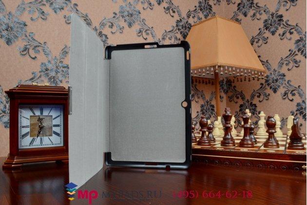 """Умный чехол-книжка самый тонкий в мире для asus transformer pad tf103cg k018  """"il sottile"""" голубой пластиковый"""