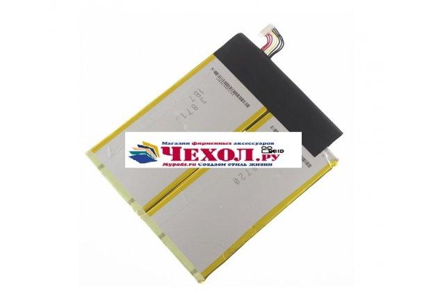 Аккумуляторная батарея c21n1334 5000 mah на планшет asus transformer book t200ta-cp004h dock keyboard model b06i4 + инструменты для вскрытия + гарантия