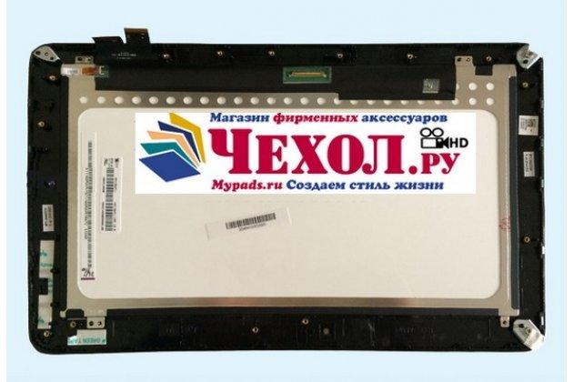 Lcd-жк-сенсорный дисплей-экран-стекло с тачскрином на планшет asus transformer book t200ta черный и инструменты для вскрытия + гарантия