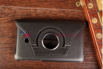 Чехол для Asus Fonepad 7 FE170CG Model K012 поворотный роторный оборотный черный кожаный