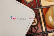 """Чехол-обложка для asus fonepad 7 fe170cg с визитницей и держателем для руки белый натуральная кожа """"prestige"""" италия"""