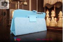 Фирменный чехол для Asus Fonepad 7 FE375CXG model K019 голубой кожаный
