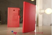 Чехол-футляр для asus fonepad 7 fe375cxg k019 красный кожаный