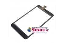 Сенсорный дисплей-стекло с тачскрином на планшет asus fonepad 7 fe375cxg черный и инструменты для вскрытия + гарантия