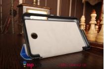 """Фирменный умный чехол самый тонкий в мире для Asus Fonepad 7 FE375CXG K019 """"Il Sottile бирюзовый пластиковый"""
