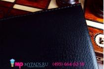 Чехол для Asus Fonepad 8 дюймов FE380CG/FE380CXG model K016 поворотный роторный оборотный черный кожаный