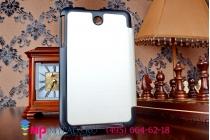 """Умный чехол самый тонкий в мире для asus memo pad 7 me176cx model k013  """"il sottile"""" белый"""