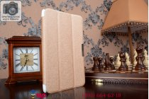 """Умный чехол-книжка самый тонкий в мире для asus memo pad 8 fhd me581cl k015 """"il sottile"""" золотой пластиковый"""