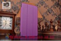 """Умный чехол-книжка самый тонкий в мире для asus zenpad 7.0 z370c/z370cg """"il sottile"""" фиолетовый кожаный"""