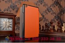 """Умный чехол-книжка самый тонкий в мире для asus zenpad 7.0 z370c/z370cg """"il sottile"""" оранжевый кожаный"""