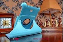 Чехол для asus memo pad 7 me176cx model k013 поворотный роторный оборотный голубой кожаный