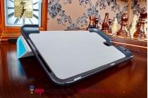 """Умный чехол-книжка самый тонкий в мире для asus memo pad 7 me176cx model k013  """"il sottile"""" голубой пластиковый"""