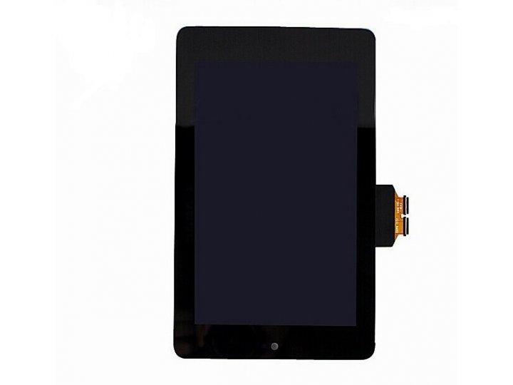 Lcd-жк-сенсорный дисплей-экран-стекло с тачскрином на телефон asus google nexus 7 черный + гарантия..