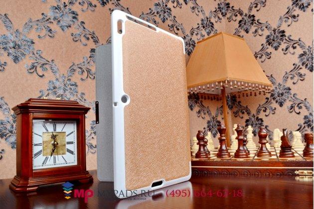 """Умный чехол-книжка самый тонкий в мире для asus transformer book t200ta """"il sottile"""" золотой пластиковый"""