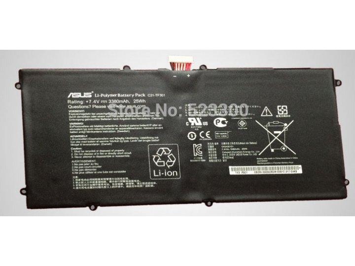 Аккумуляторная батарея 3380mah c21-tf301 на планшет asus transformer pad infinity tf700t/tf700kl + инструменты..