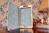 Фирменный чехол-футляр-книжка для Asus Fonepad 7 FE7530CXG золотой