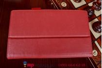 """Чехол бизнес класса для asus memo pad 7 me572c/me572cl k00r с визитницей и держателем для руки красный натуральная кожа """"prestige"""" италия"""
