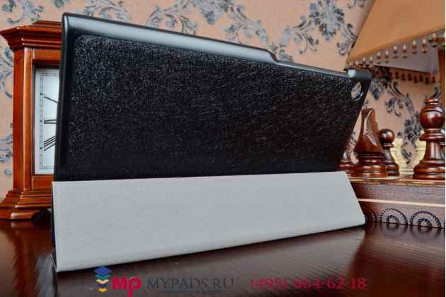 """Умный чехол-книжка самый тонкий в мире для asus memo pad 7 me572c/me572cl k00r """"il sottile"""" черный пластиковый"""