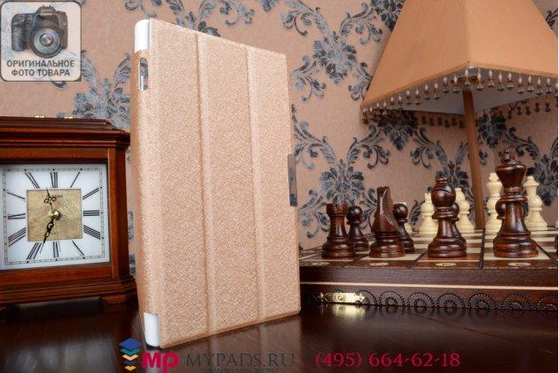 """Умный чехол-книжка самый тонкий в мире для asus memo pad 7 me572c/me572cl k00r """"il sottile"""" золотой пластиковый"""