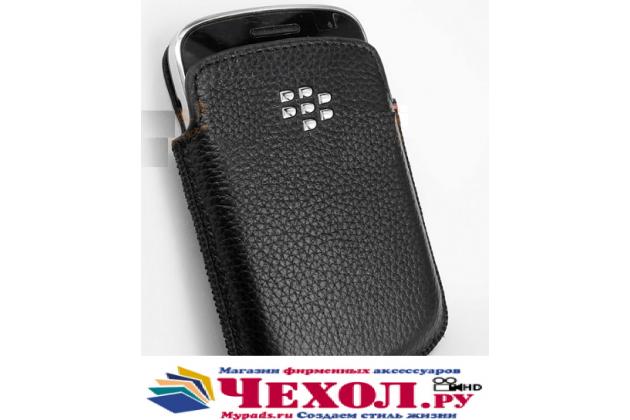 Чехол-сумочка- клатч для blackberry bolt 9900 черный из натуральной кожи prestige италия