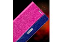 Премиальный чехол бизнес класса для blackberry leap z20 из качественной импортной кожи розово-синий