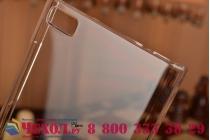 Задняя панель-крышка-накладка из тончайшего и прочного пластика для blackberry leap z20 прозрачная