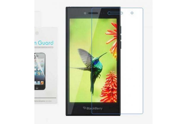 Защитная пленка для телефона blackberry leap z20 глянцевая
