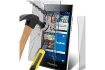 Защитное закалённое противоударное стекло премиум-класса из качественного японского материала с олеофобным покрытием для blackberry leap z20