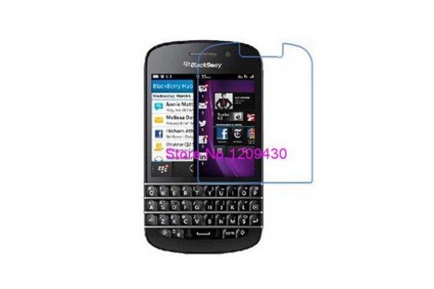 Защитная пленка для телефона blackberry q10 глянцевая