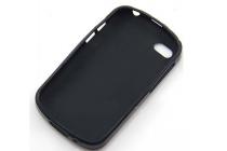 Ультра-тонкая полимерная из мягкого качественного силикона задняя панель-чехол-накладка для  blackberry q10 черная