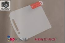 Защитное закалённое противоударное стекло премиум-класса из качественного японского материала с олеофобным покрытием для blackberry q10