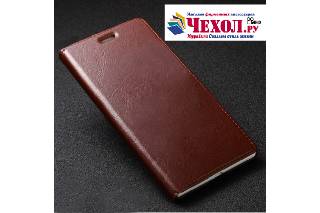 Чехол-книжка из качественной импортной кожи с мульти-подставкой застёжкой и визитницей для блэкберри кью10 коричневый