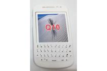 Силиконовый  чехол-пенал для blackberry q10 с 3d клавиатурой и защитой кнопок от пыли и воды белый
