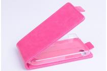 """Вертикальный откидной чехол-флип для blackberry q10 розовый кожаный """"prestige"""" италия"""