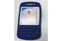 Силиконовый  чехол-пенал для blackberry q10 с 3d клавиатурой и защитой кнопок от пыли и воды синий