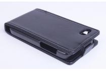 """Вертикальный откидной чехол-флип с визитницей для blackberry q10 из натуральной кожи """"prestige"""" италия"""