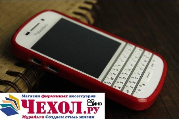 Ультра-тонкая полимерная из мягкого качественного силикона задняя панель-чехол-накладка для  blackberry q10 красная