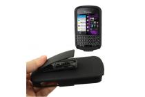 Противоударный усиленный ударопрочный чехол-бампер-пенал с клипсой на пояс для blackberry q10 черный