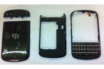 Родной корпус с задней крышкой-панелью и клавиатурой которая шла в комплекте для blackberry q10 черная+ инструменты для вскрытия