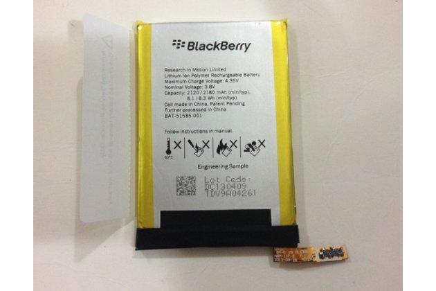 Аккумуляторная батарея bat-51585-003 2180mah на телефон blackberry q5 + инструменты для вскрытия + гарантия