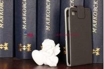 Вертикальный откидной чехол-флип  для blackberry z10 черный кожаный