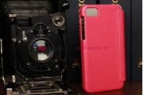 Чехол-книжка из качественной импортной кожи для blackberry z10 розовый кожаный