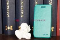 Чехол-книжка из качественной импортной кожи для blackberry z10 зеленый кожаный