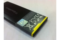 Аккумуляторная батарея 1800mah на телефон blackberry z10 + гарантия